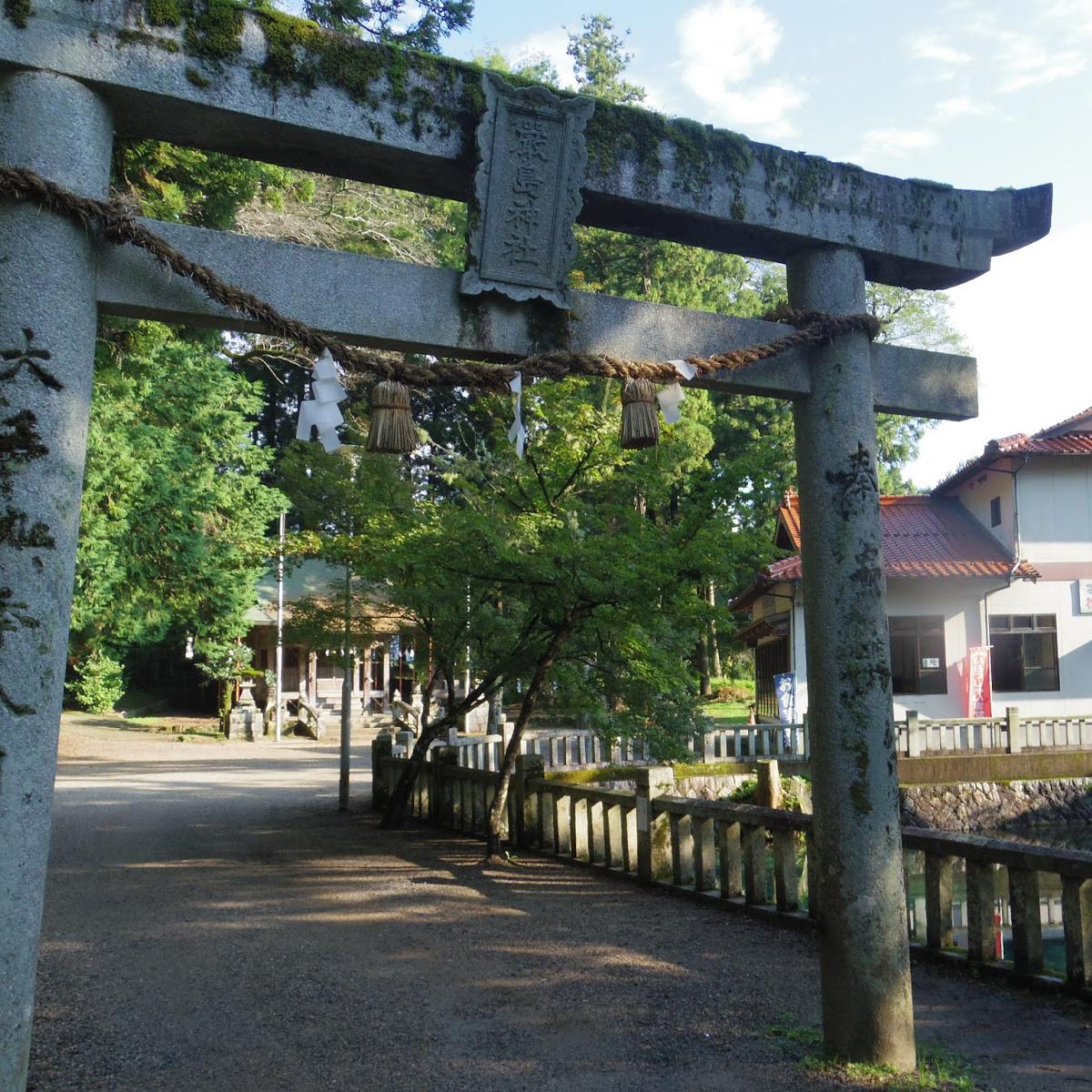 神社 別府厳島神社